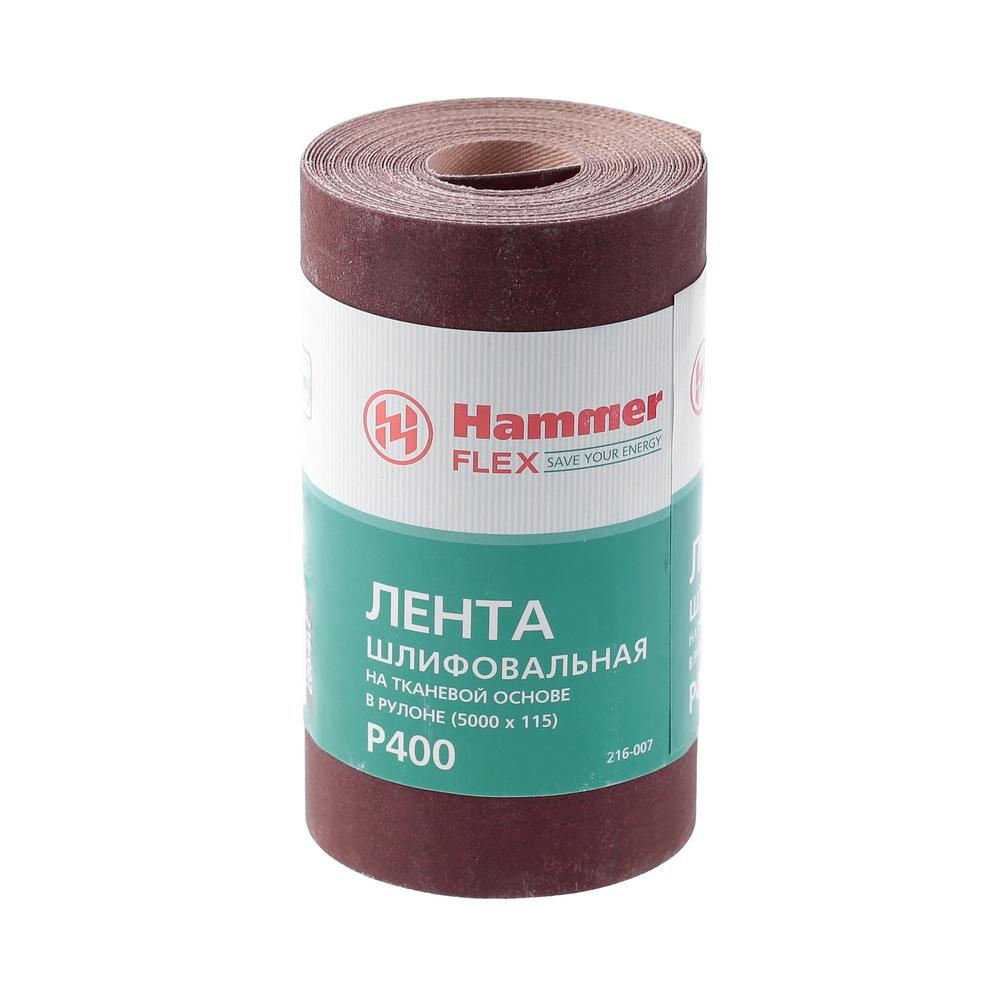Шкурка шлифовальная в рулоне Hammer Flex 216-007 шкурка шлифовальная в рулоне hammer flex 216 003