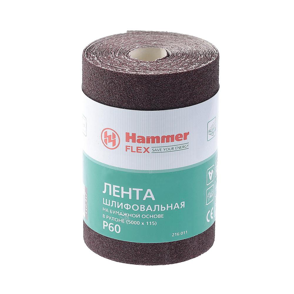 Шкурка шлифовальная в рулоне Hammer Flex  216-011 бокорезы hammer flex 601 011 180 мм 7