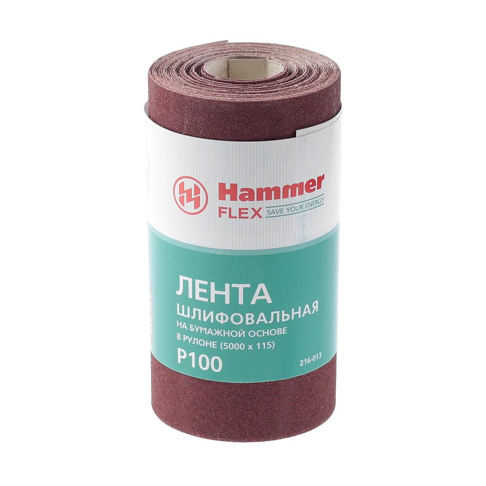 Шкурка шлифовальная в рулоне Hammer Flex  216-013 фрезер hammer flex frz1200b