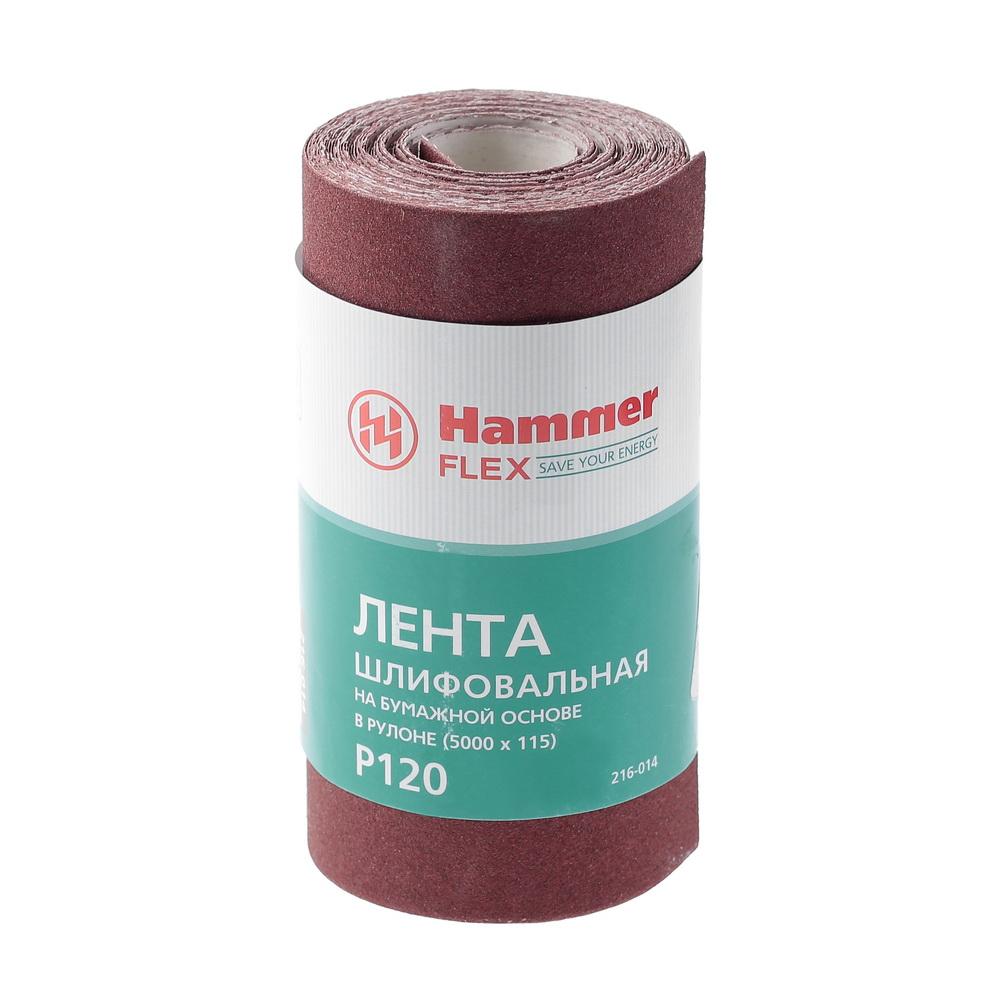 Шкурка шлифовальная в рулоне Hammer Flex  216-014 фрезер hammer flex frz1200b