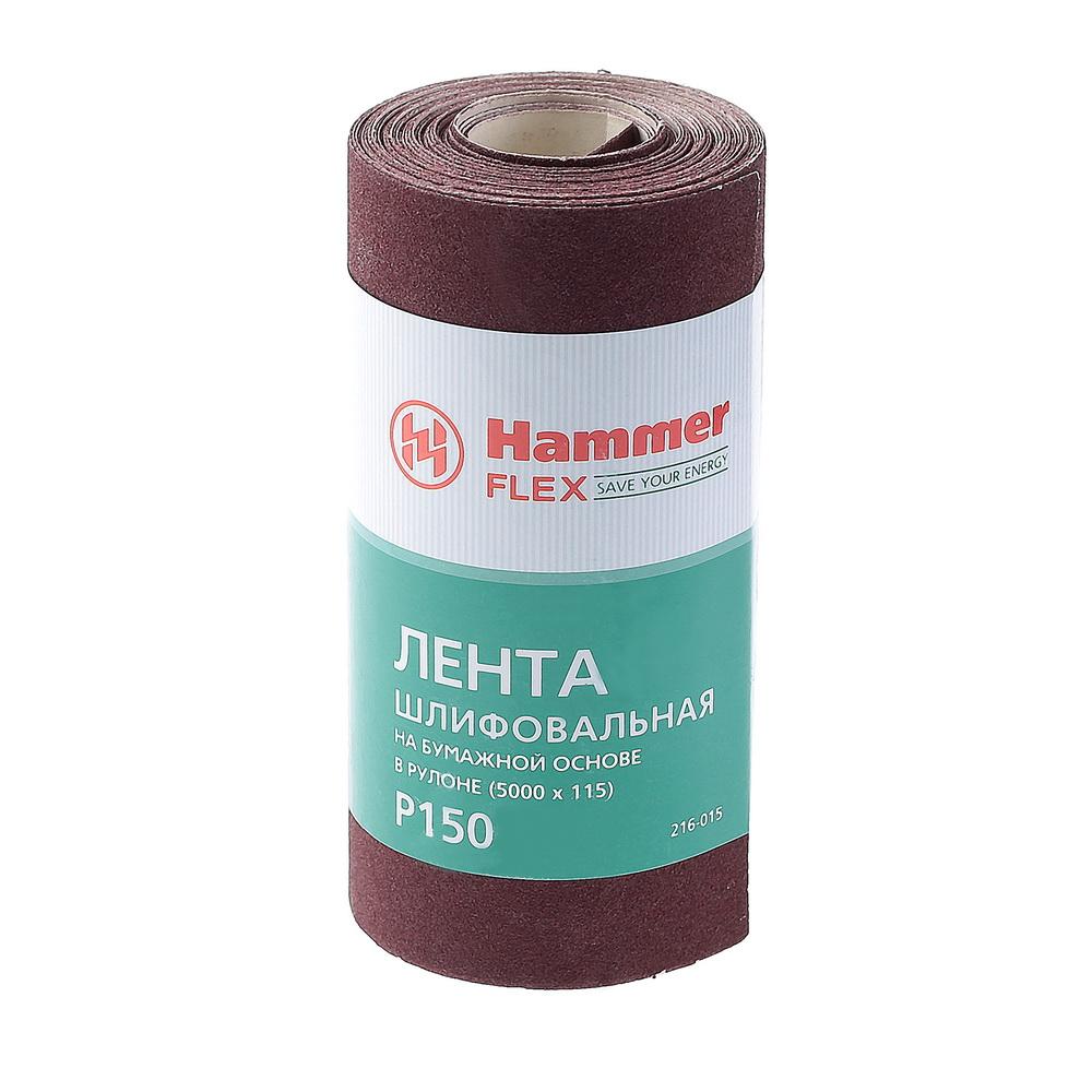 Шкурка шлифовальная в рулоне Hammer Flex  216-015 фрезер hammer flex frz1200b