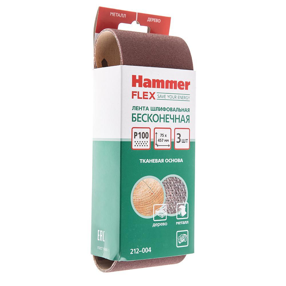 Лента шлифовальная бесконечная Hammer Flex 75 Х 457 Р 100 3шт цеплялка для эшм hammer flex 150 мм 6 отв р 40 5шт