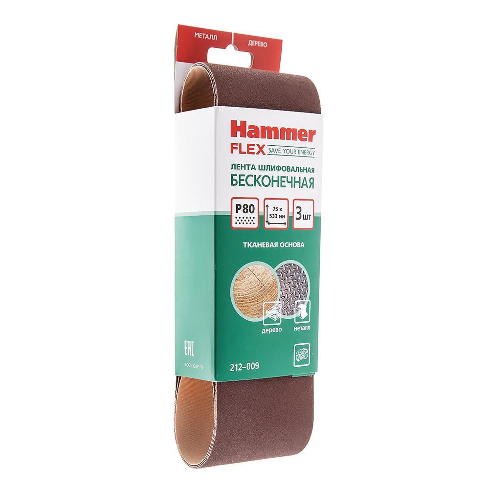 Лента шлифовальная бесконечная Hammer Flex 75 Х 533 Р 80 3шт цеплялка для эшм hammer flex 150 мм 6 отв р 40 5шт