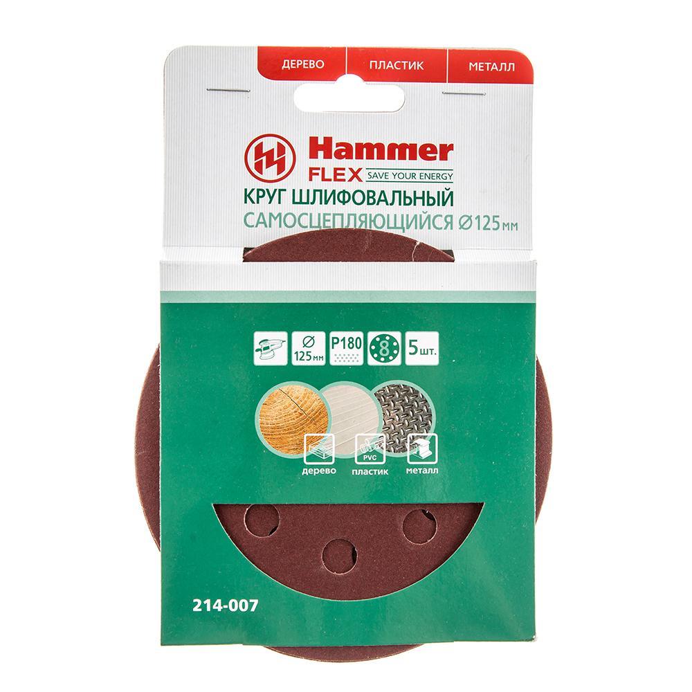 Цеплялка (для ЭШМ) Hammer Flex 125 мм 8 отв. Р 180 5шт цеплялка для эшм hammer flex 150 мм 6 отв р 40 5шт