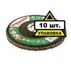 Круг Лепестковый Торцевой (КЛТ) HAMMER Flex КЛТ 125 Х 22 Р 40 40шт