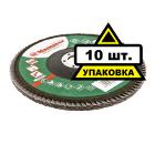 Круг Лепестковый Торцевой (КЛТ) HAMMER Ф150х22 P40