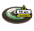 Круг Лепестковый Торцевой (КЛТ) HAMMER Flex КЛТ 180 Х 22 Р 40 40шт