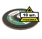 Круг Лепестковый Торцевой (КЛТ) HAMMER Flex КЛТ 180 Х 22 Р 60 40шт