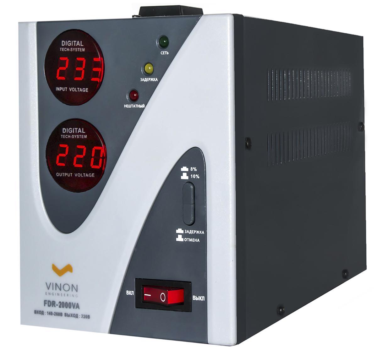 Стабилизатор напряжения Vinon Fdr-2000va