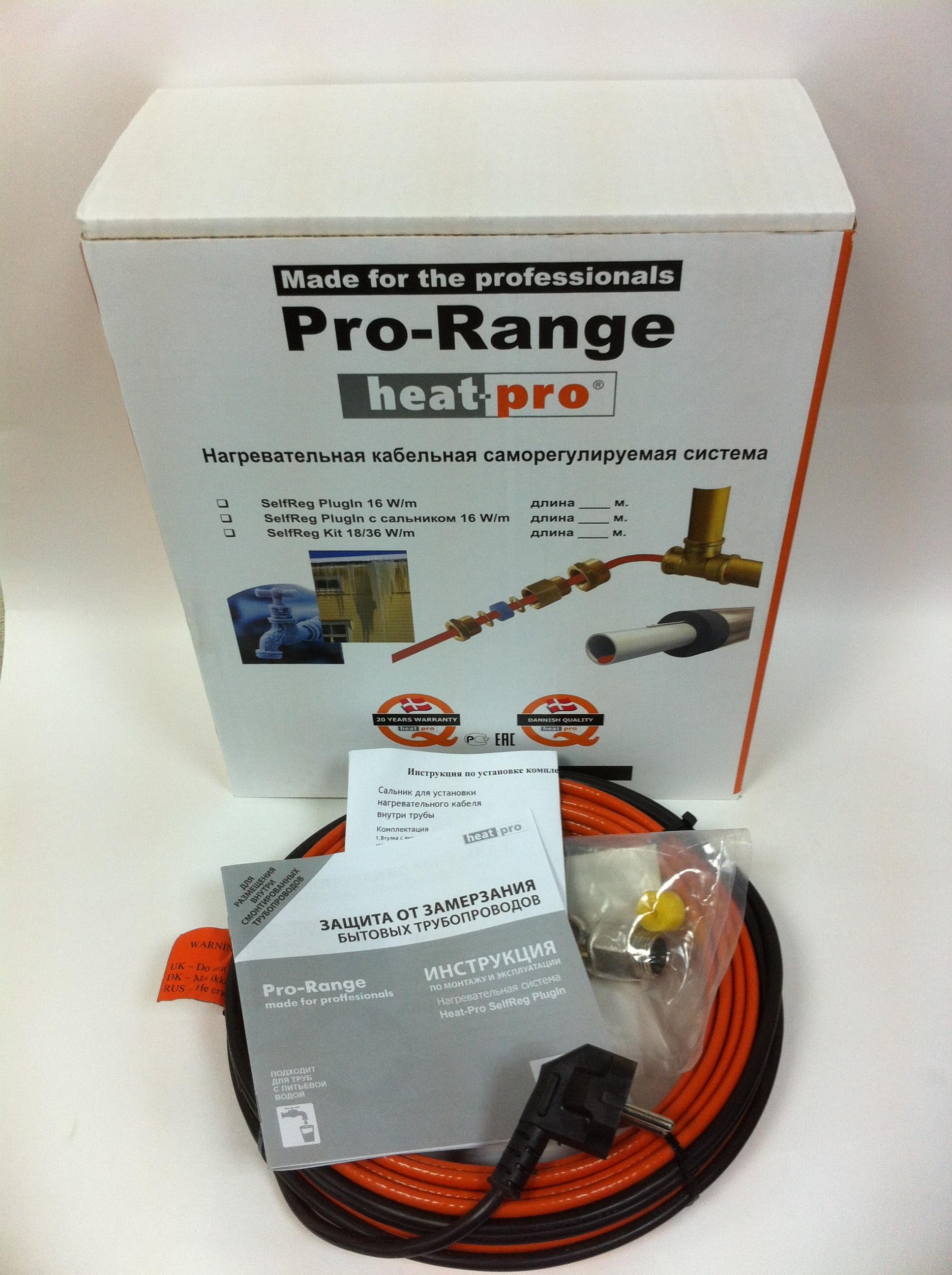 Греющий кабель Heat-pro Selfreg plugin 16w/m 15м от 220 Вольт