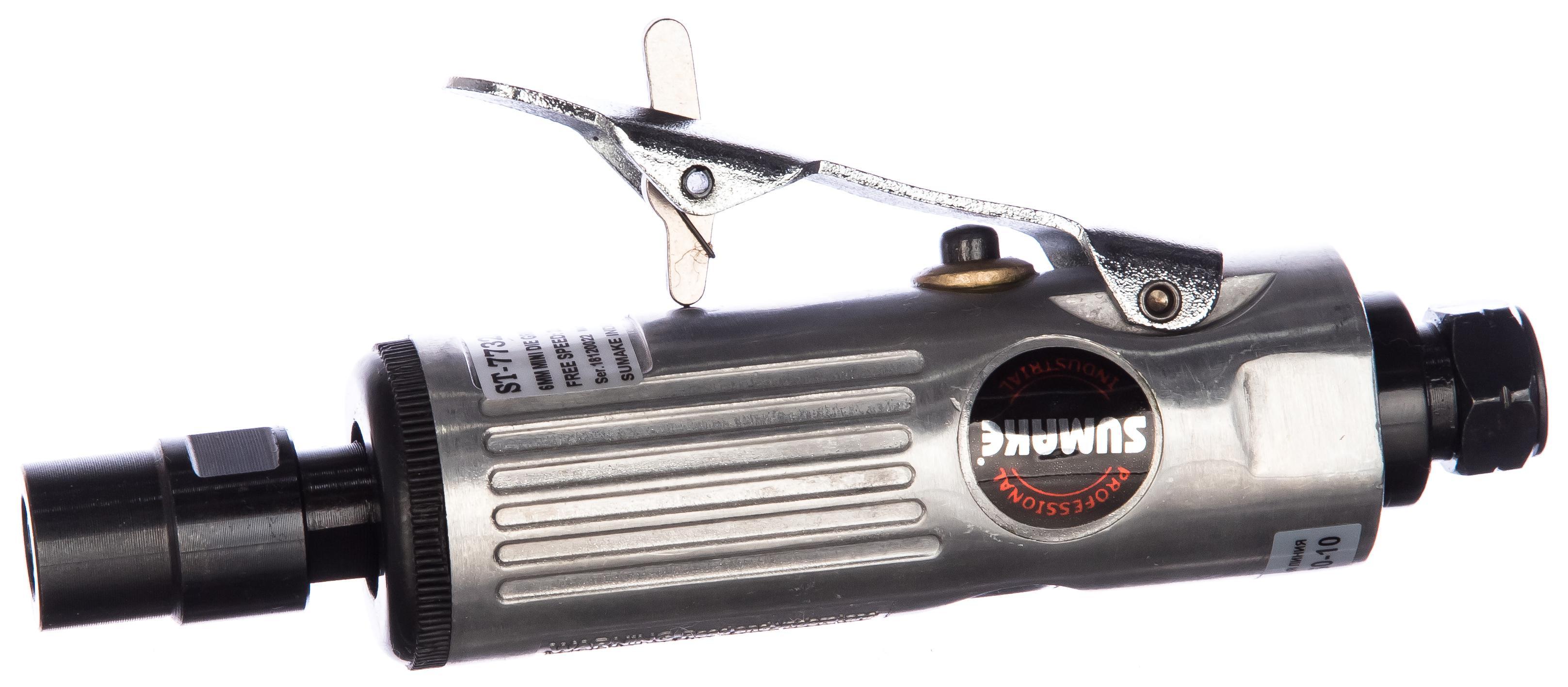 Шлифмашинка прямая пневматическая Sumake St-7732mk пневмошлифовальная машина sumake st 7732 мк 27399
