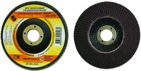 Круг Лепестковый Торцевой (КЛТ) ЭНКОР 20520 круг алмазный энкор 25851
