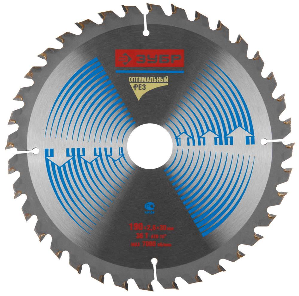 Диск пильный твердосплавный ЗУБР Оптимальный рез 190х30 диск пильный по дереву 190х30 мм 24т trio diamond fll811