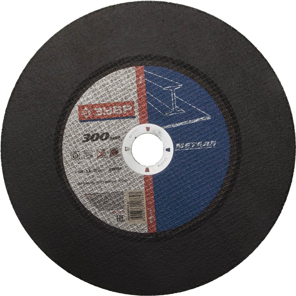 Круг отрезной ЗУБР 300х3х32 36201-300-3.0_z01