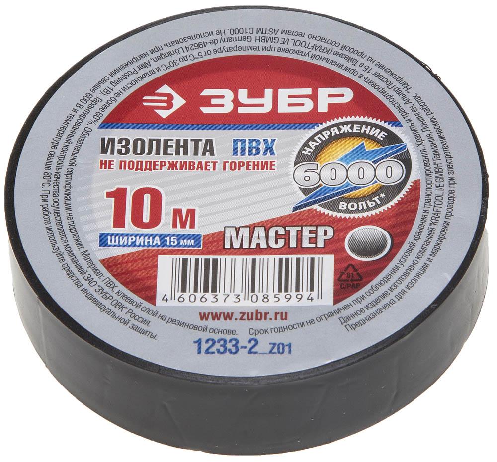 Изолента ЗУБР МАСТЕР 1233-2_z01