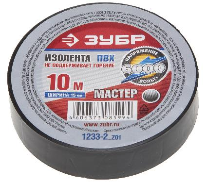 Черная изолента ПВХ ЗУБР (не поддерживающая горение ,6000В) МАСТЕР 1233-2_z01