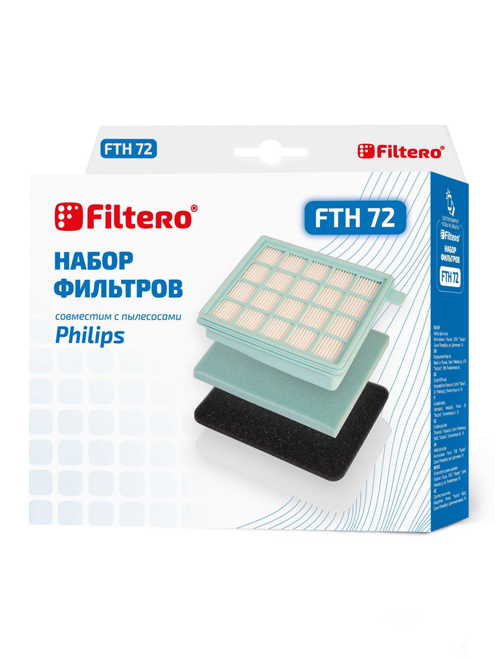 Фильтр Filtero Fth 72 phi filtero fth 72 phi hepa фильтр для пылесосов philips