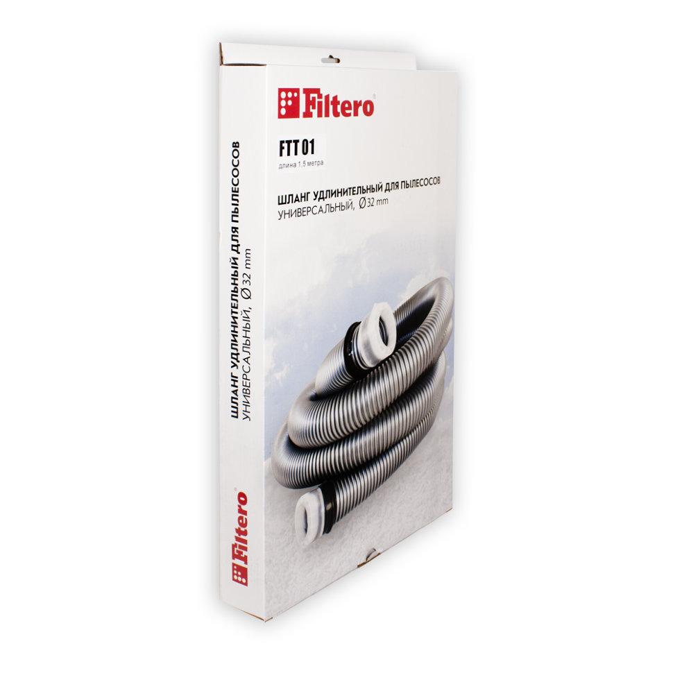 Шланг Filtero Ftt 01 от 220 Вольт