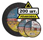 Круг отрезной ЛУГА-АБРАЗИВ 50x2x10 А36 упак. 200 шт.