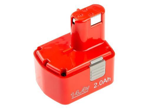 Аккумулятор HAMMER 14.4В 2Ач NiCd (AKH1420  14.4В 2.0Ач)
