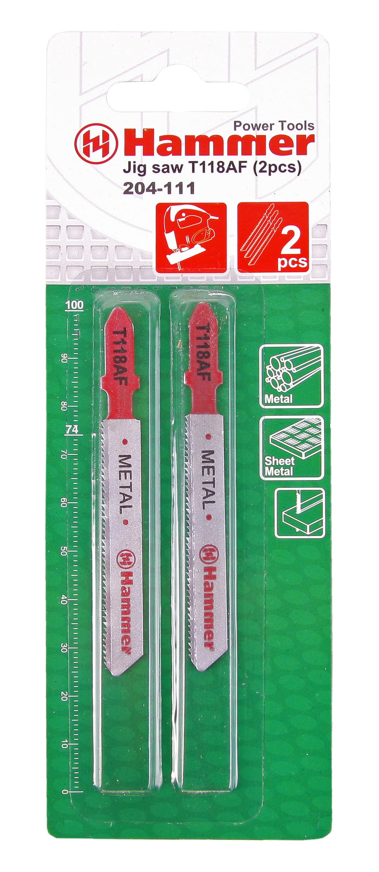 Пилки для лобзика Hammer Jg mt t118af (2шт.) фрезер hammer flex frz1200b