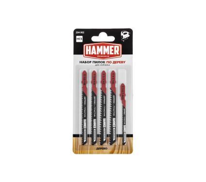 Пилки для лобзика HAMMER JG WD-PL набор No2 (5шт.)