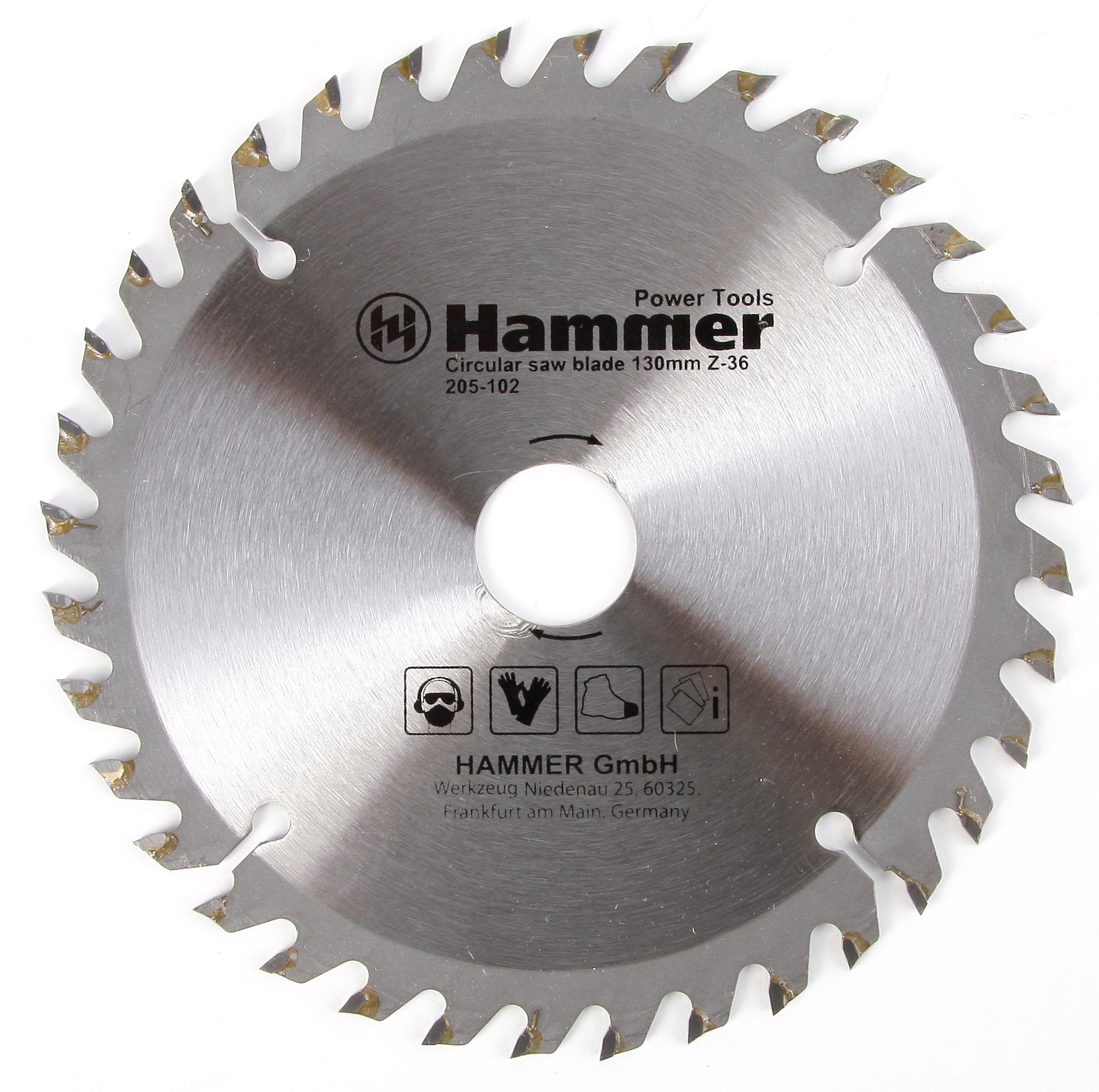 Диск пильный твердосплавный Hammer 205-102 130х20/16мм 36 зуб. диск пильный твердосплавный hammer 335х32 30мм 64 зуб