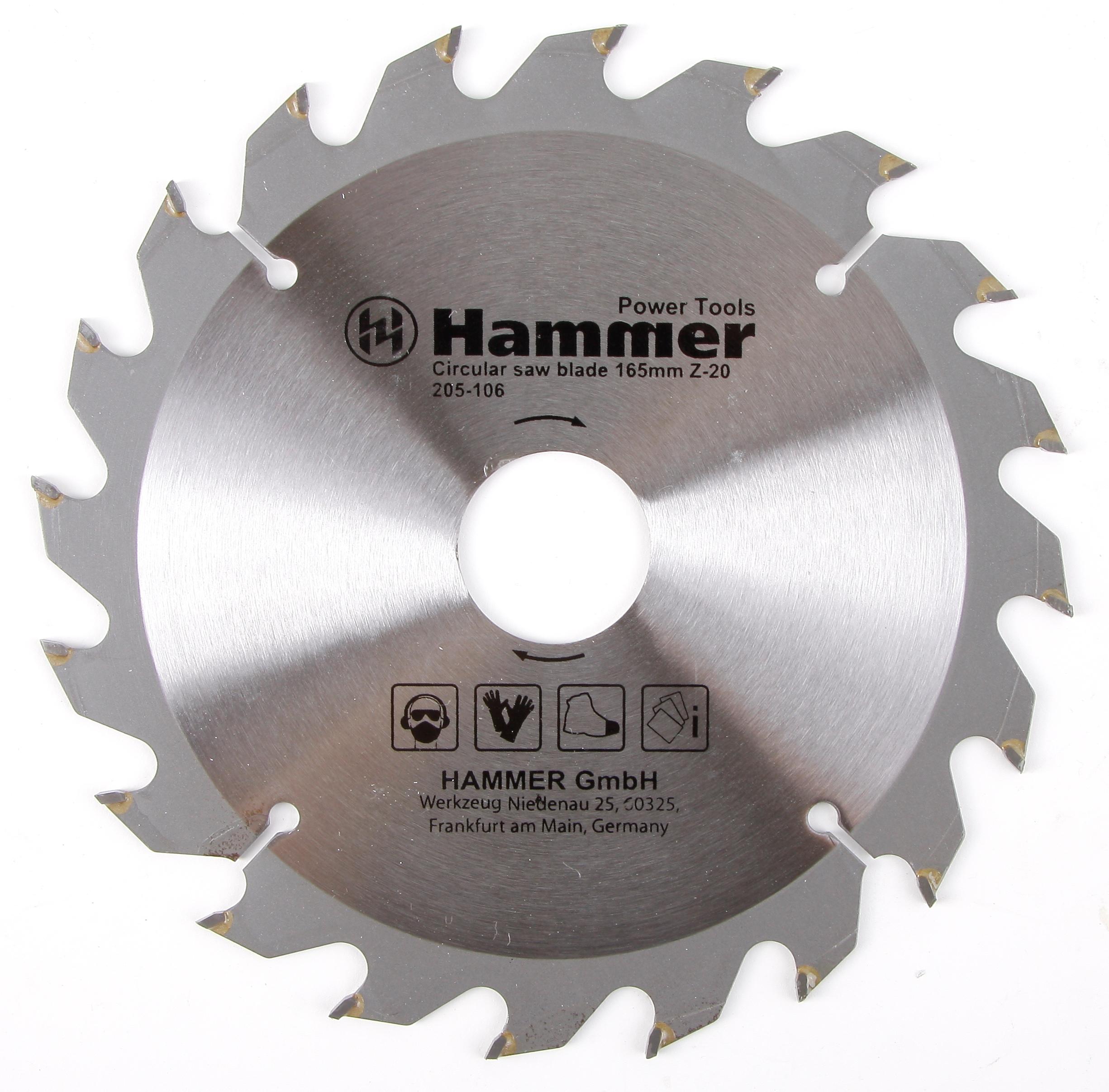 Диск пильный твердосплавный Hammer 165х30/20мм 20 зуб. диск пильный твердосплавный hammer 335х32 30мм 64 зуб