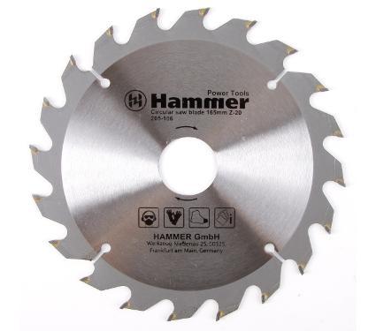 Диск пильный твердосплавный HAMMER Ф165х30мм 20зуб.