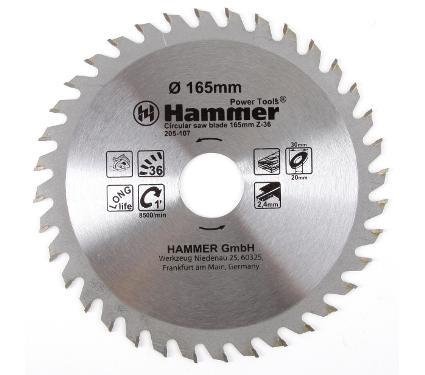 Диск пильный твердосплавный HAMMER Ф165х30мм 36зуб.