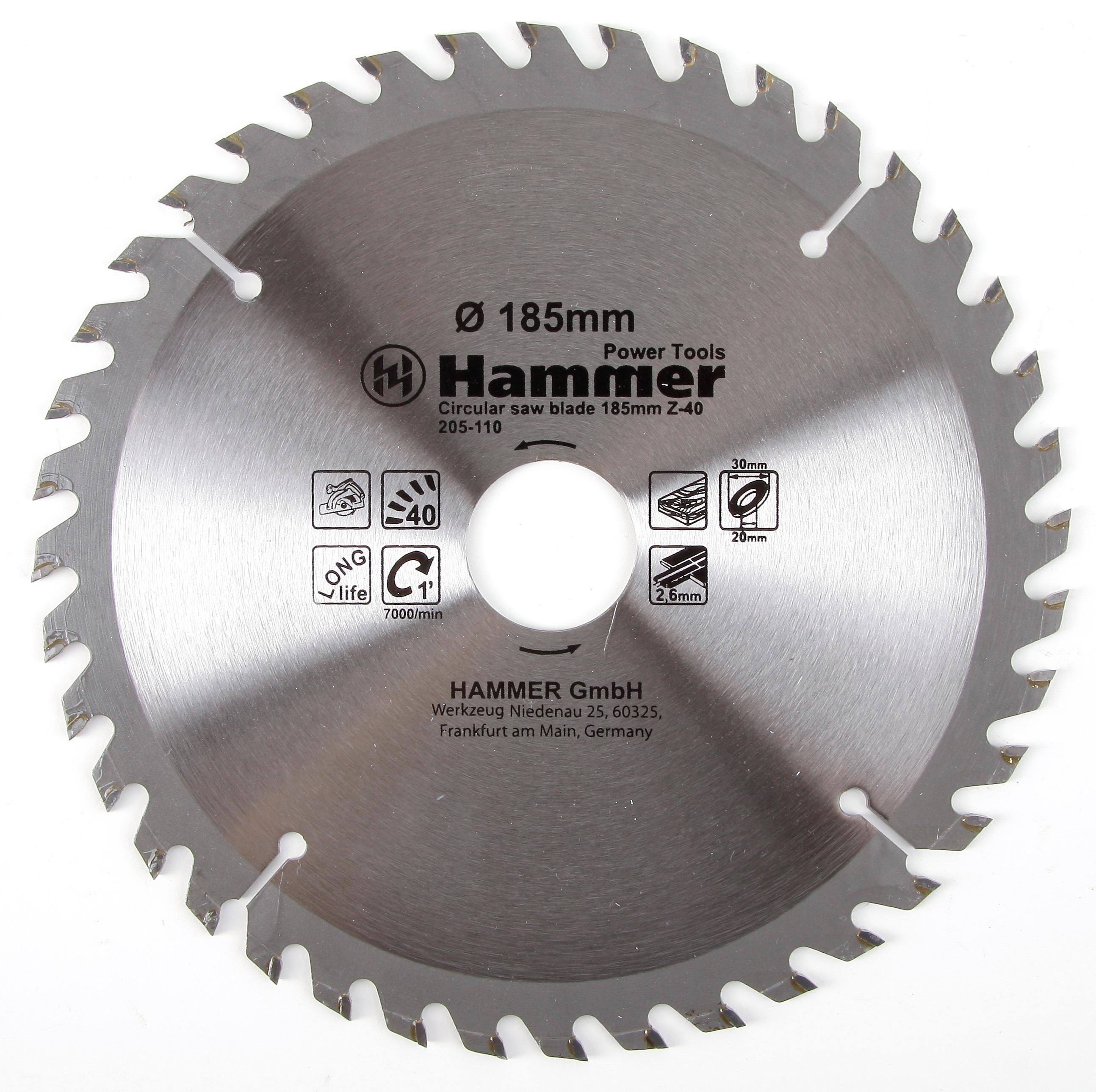 Диск пильный твердосплавный Hammer 185х30/20мм 40 зуб. диск пильный твердосплавный hammer 335х32 30мм 64 зуб