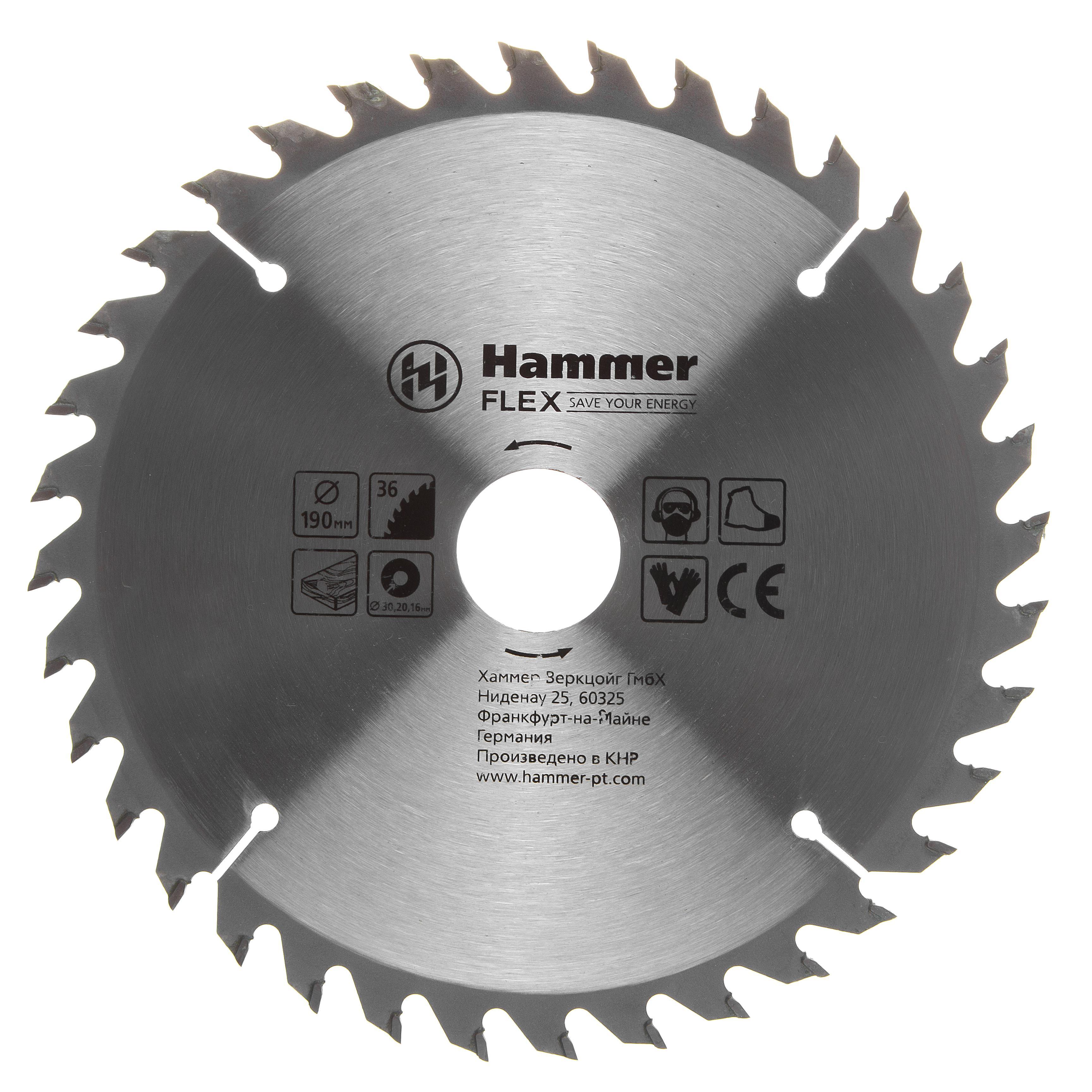 Диск пильный твердосплавный Hammer 190х30/20/16мм 36 зуб. диск пильный твердосплавный hammer 335х32 30мм 64 зуб