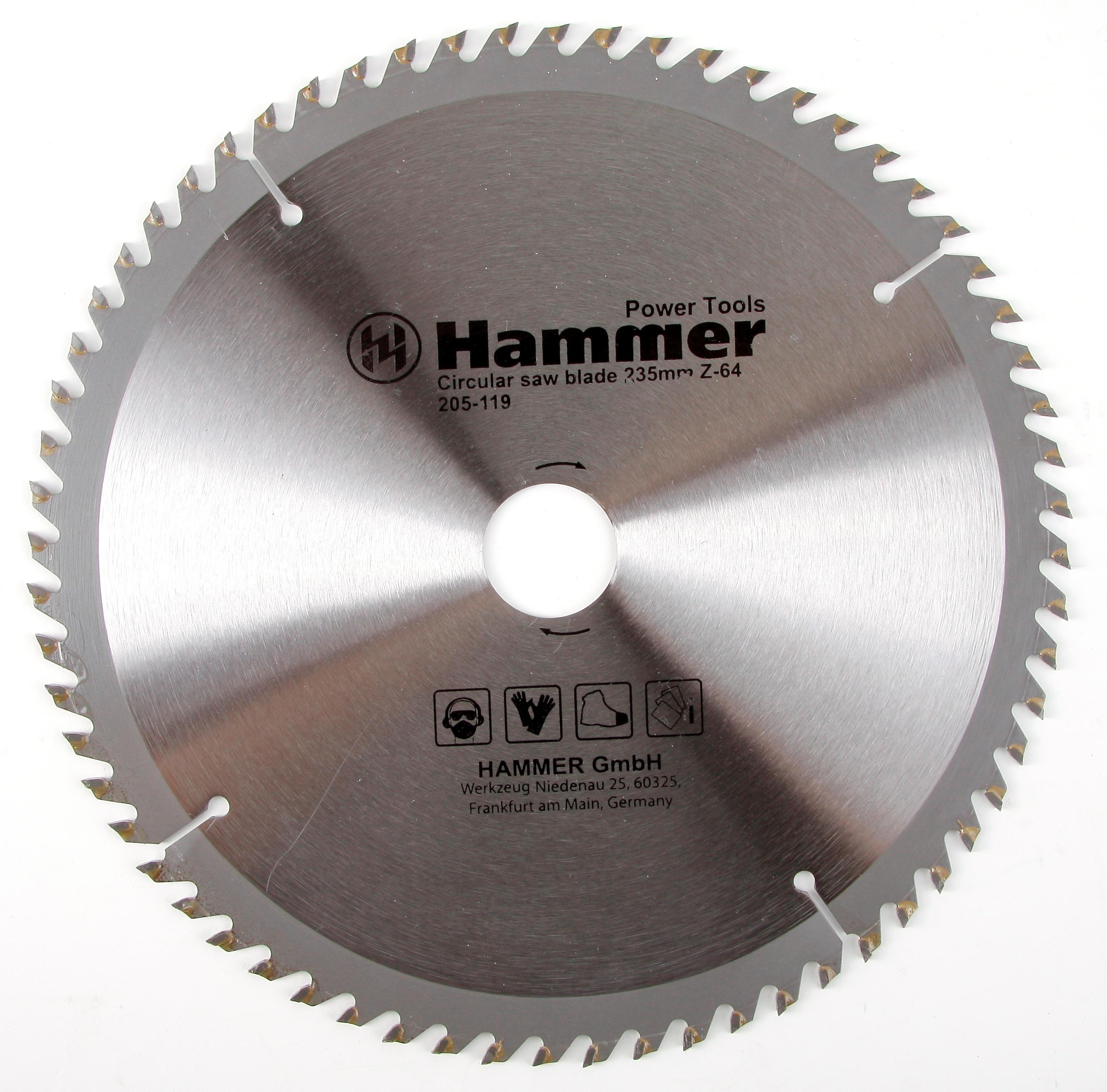 Диск пильный твердосплавный Hammer 235х30/20мм 64 зуб. диск пильный твердосплавный hammer 335х32 30мм 64 зуб
