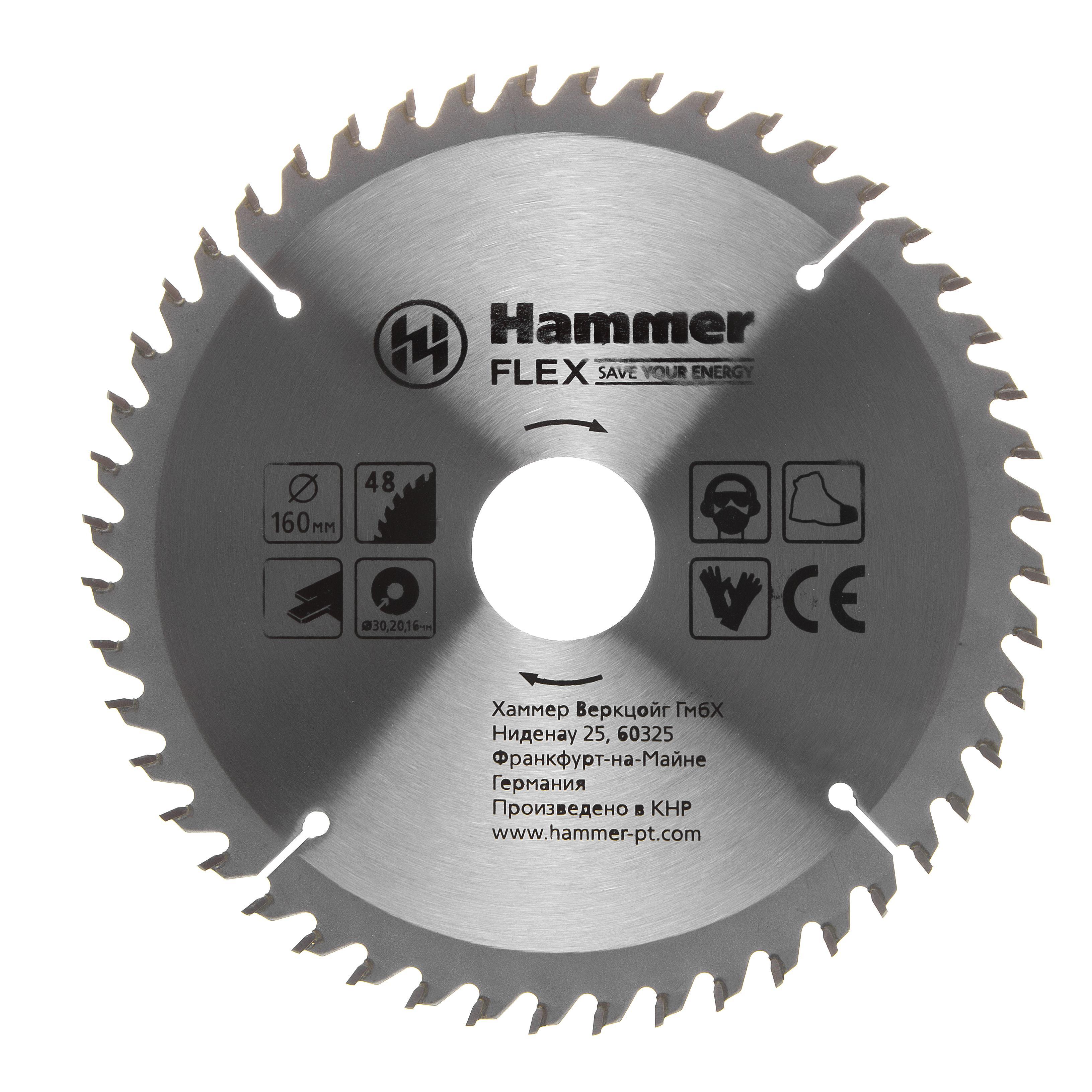 Диск пильный твердосплавный Hammer 160х20/16мм 48 зуб. диск пильный твердосплавный hammer 335х32 30мм 64 зуб