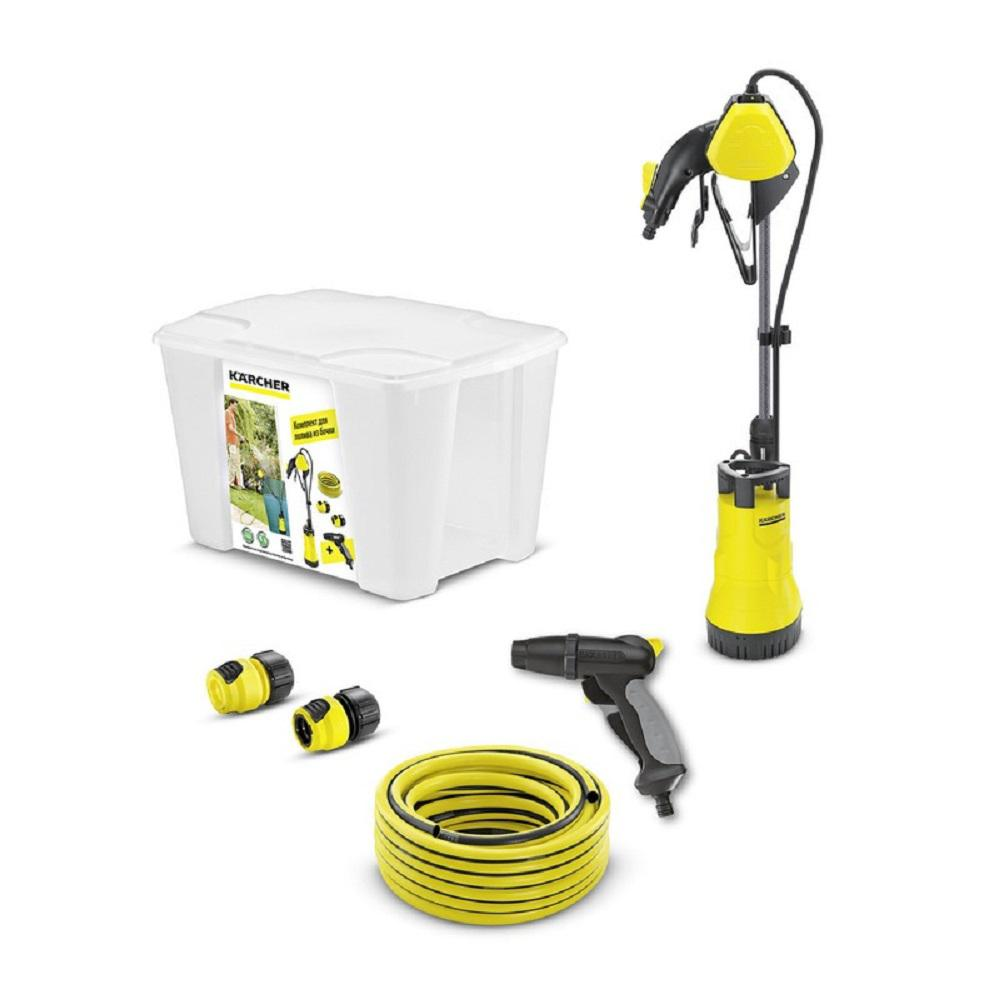 Набор для полива из бочки Karcher Barrel irrigation set насос karcher bp 1 barrel 1 645 460