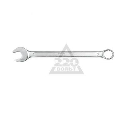 Ключ YATO YT-0336 (7 мм)