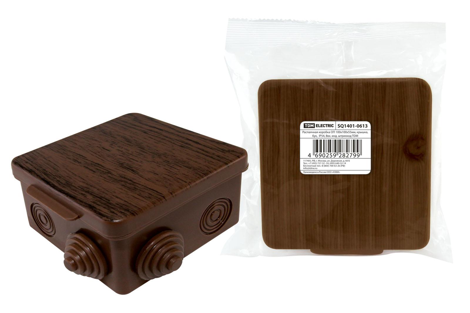 Коробка распаячная Tdm Sq1401-0613 распаячная коробка с крышкой оп 240х195х165мм ip44 кабельные ввода d28 3шт d37 2шт tdm sq1401 1273