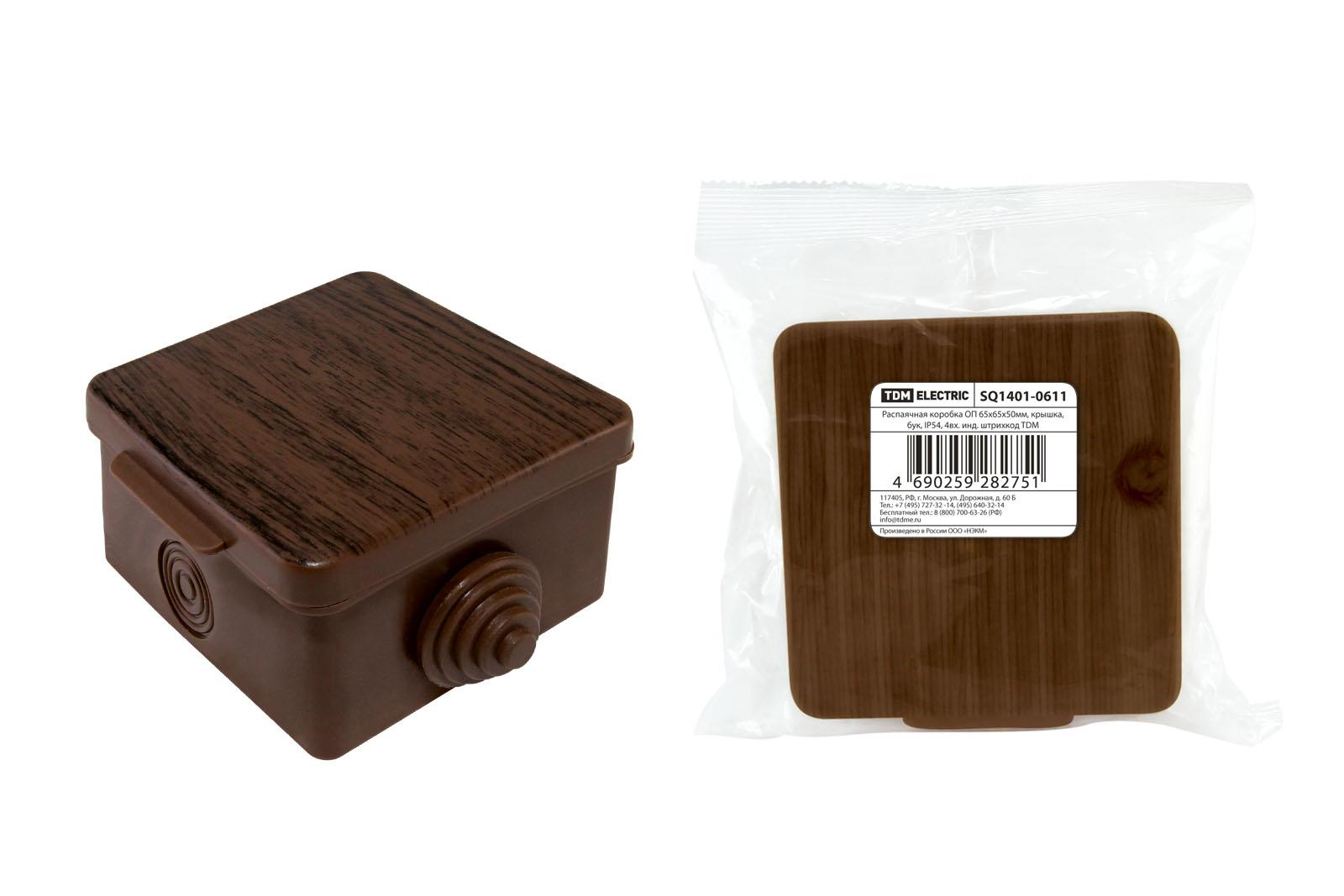 Коробка распаячная Tdm Sq1401-0611