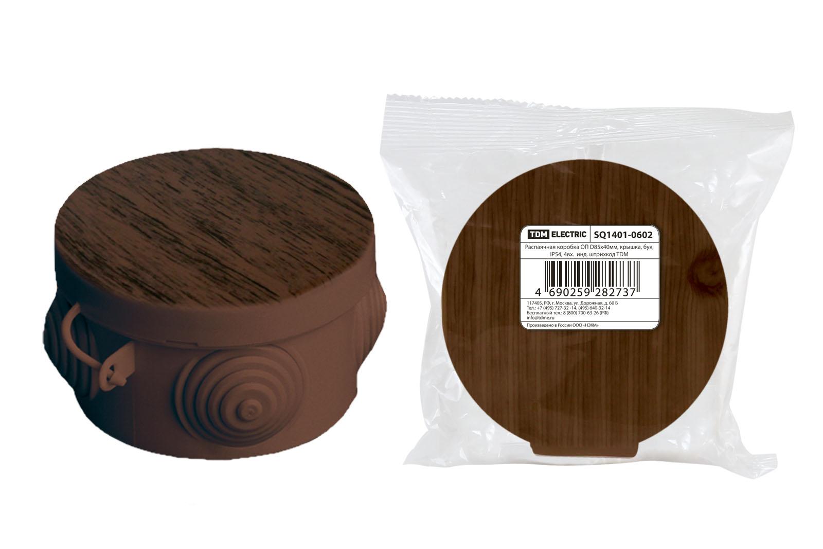 Коробка распаячная Tdm Sq1401-0602 распаячная коробка с крышкой оп 240х195х165мм ip44 кабельные ввода d28 3шт d37 2шт tdm sq1401 1273