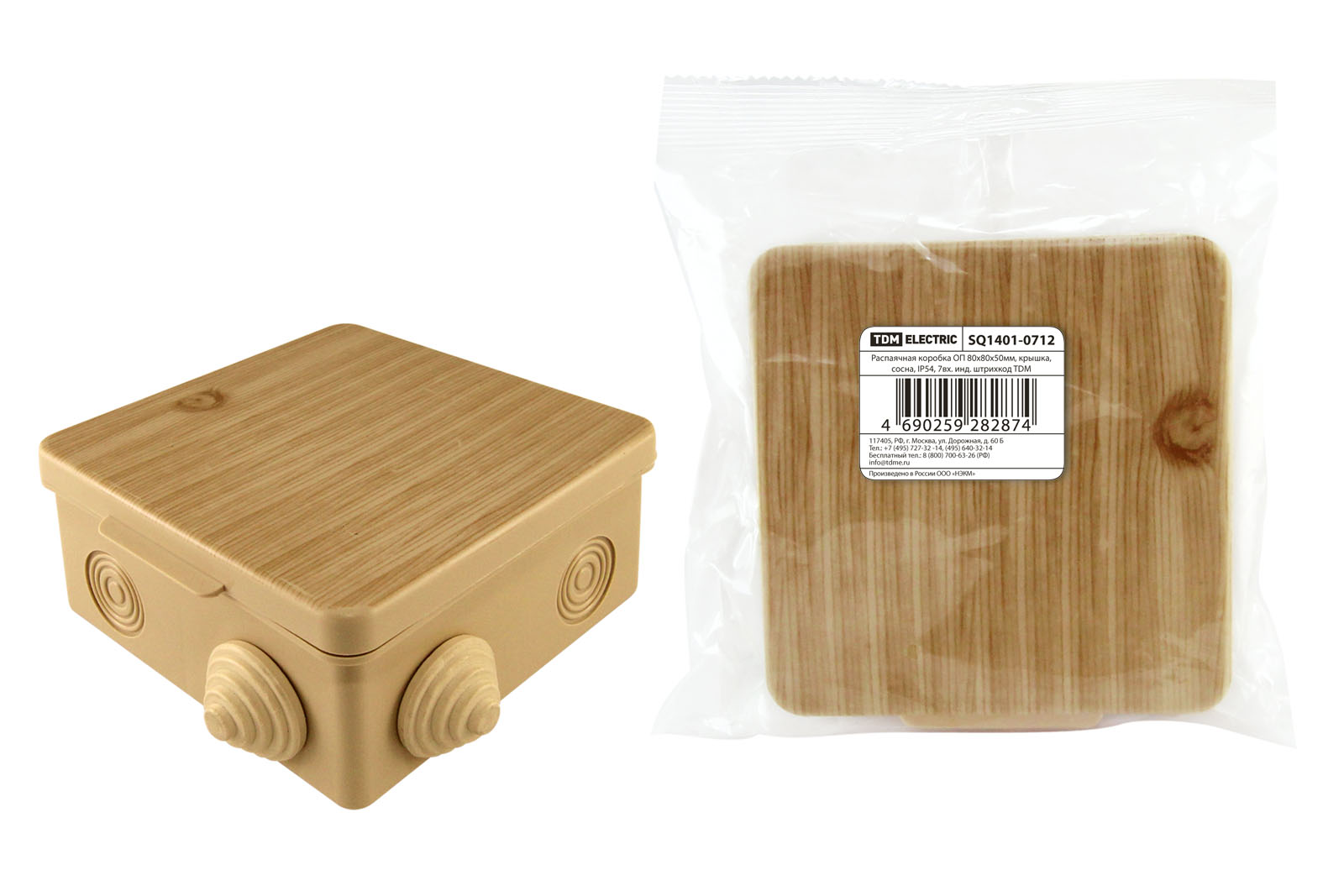 Коробка распаячная Tdm Sq1401-0712