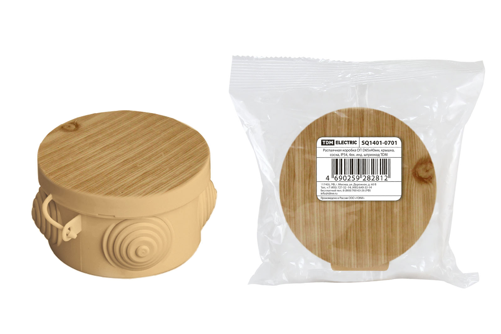Коробка распаячная Tdm Sq1401-0701