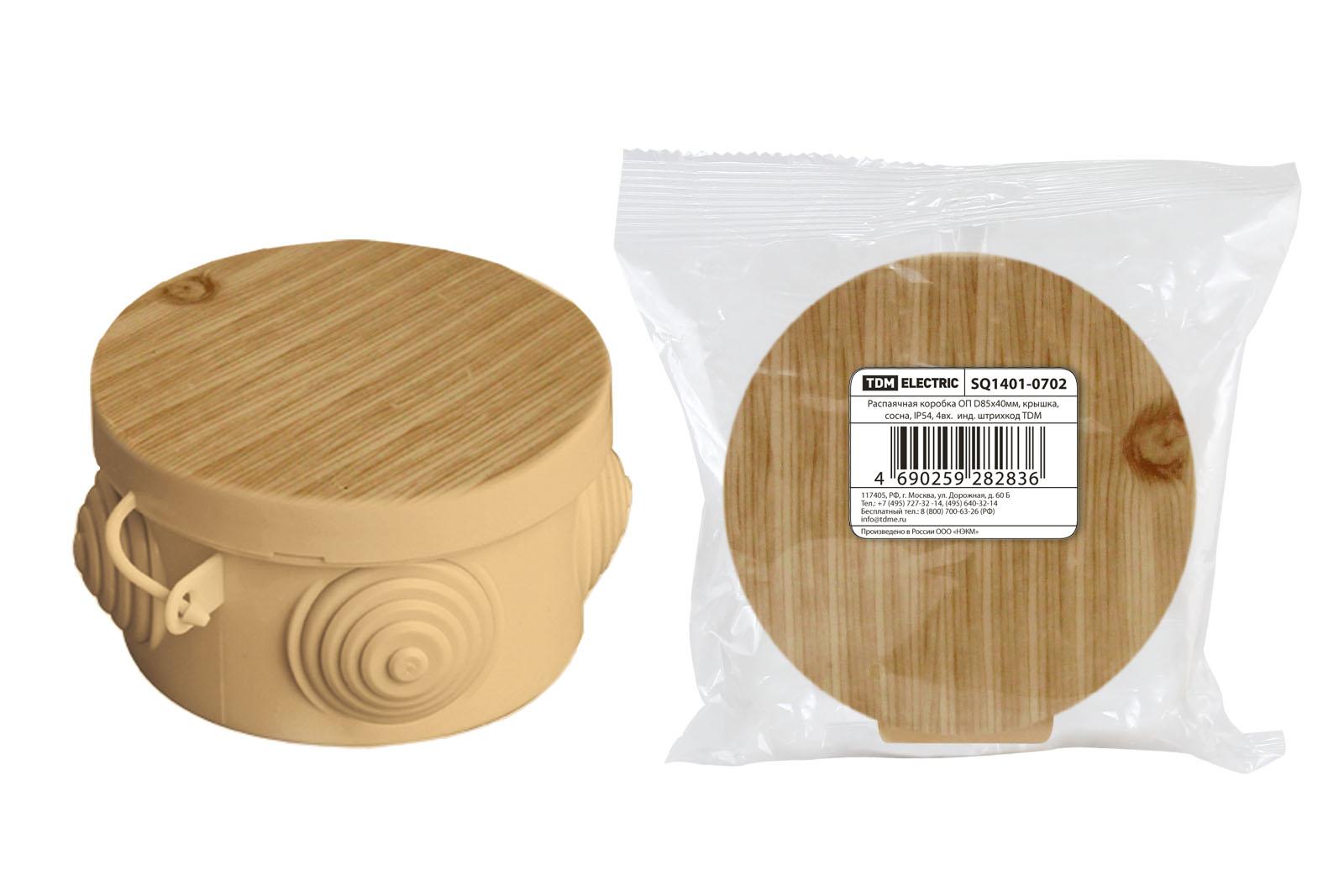 Коробка распаячная Tdm Sq1401-0702