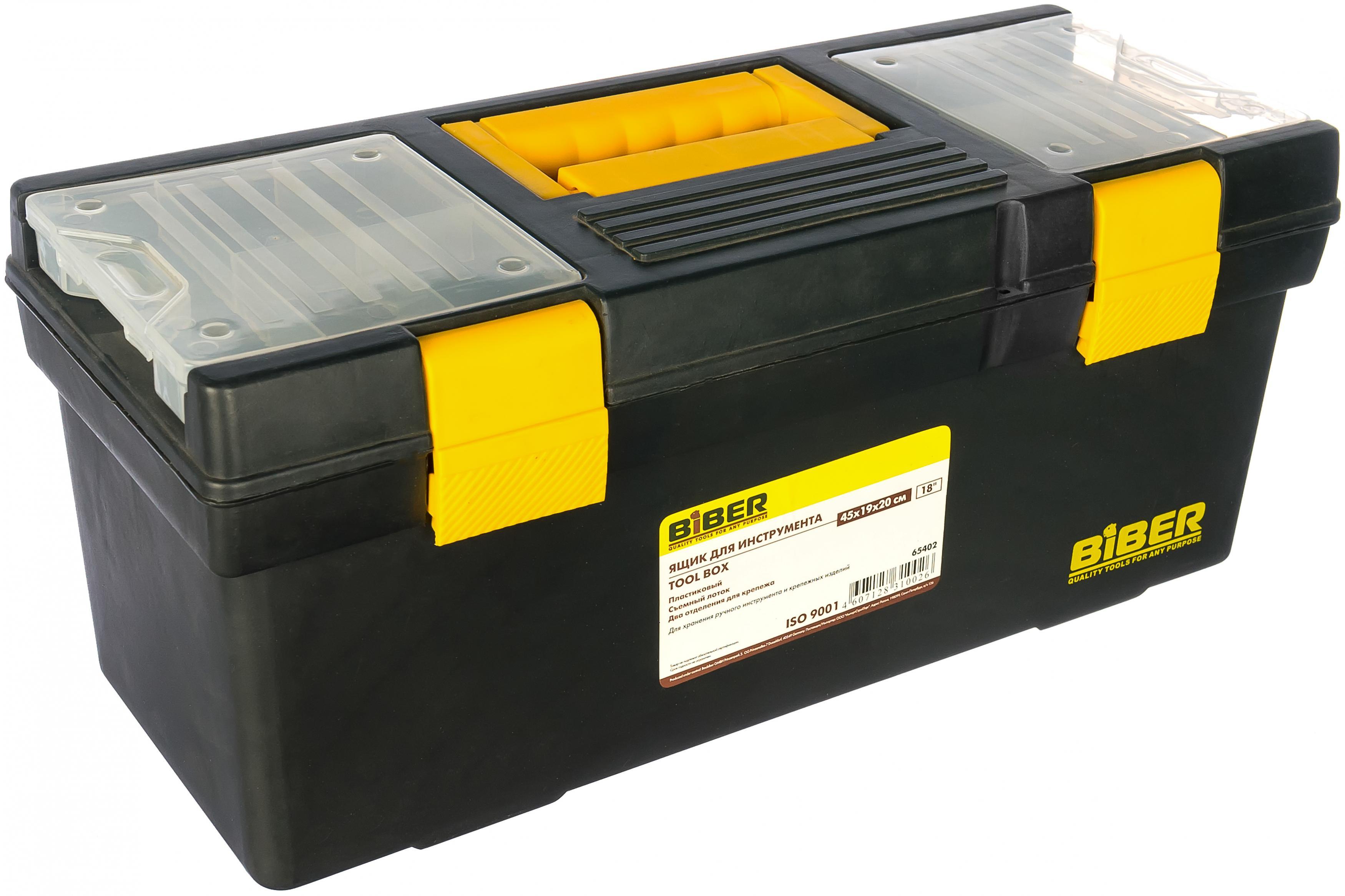 Ящик Biber 65402 ящик biber 65402 для инструментов 18