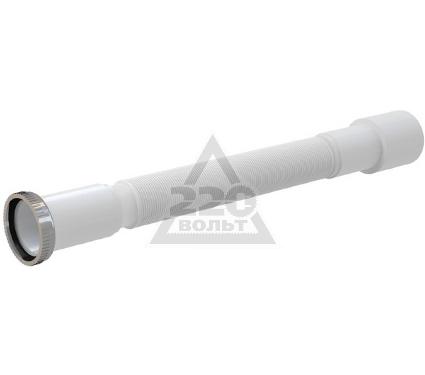 Гибкая труба ALCA PLAST A74