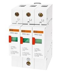 Разрядник Tdm Sq0201-0003  отражатель для гсп жсп рсп 99 tdm sq0334 0201
