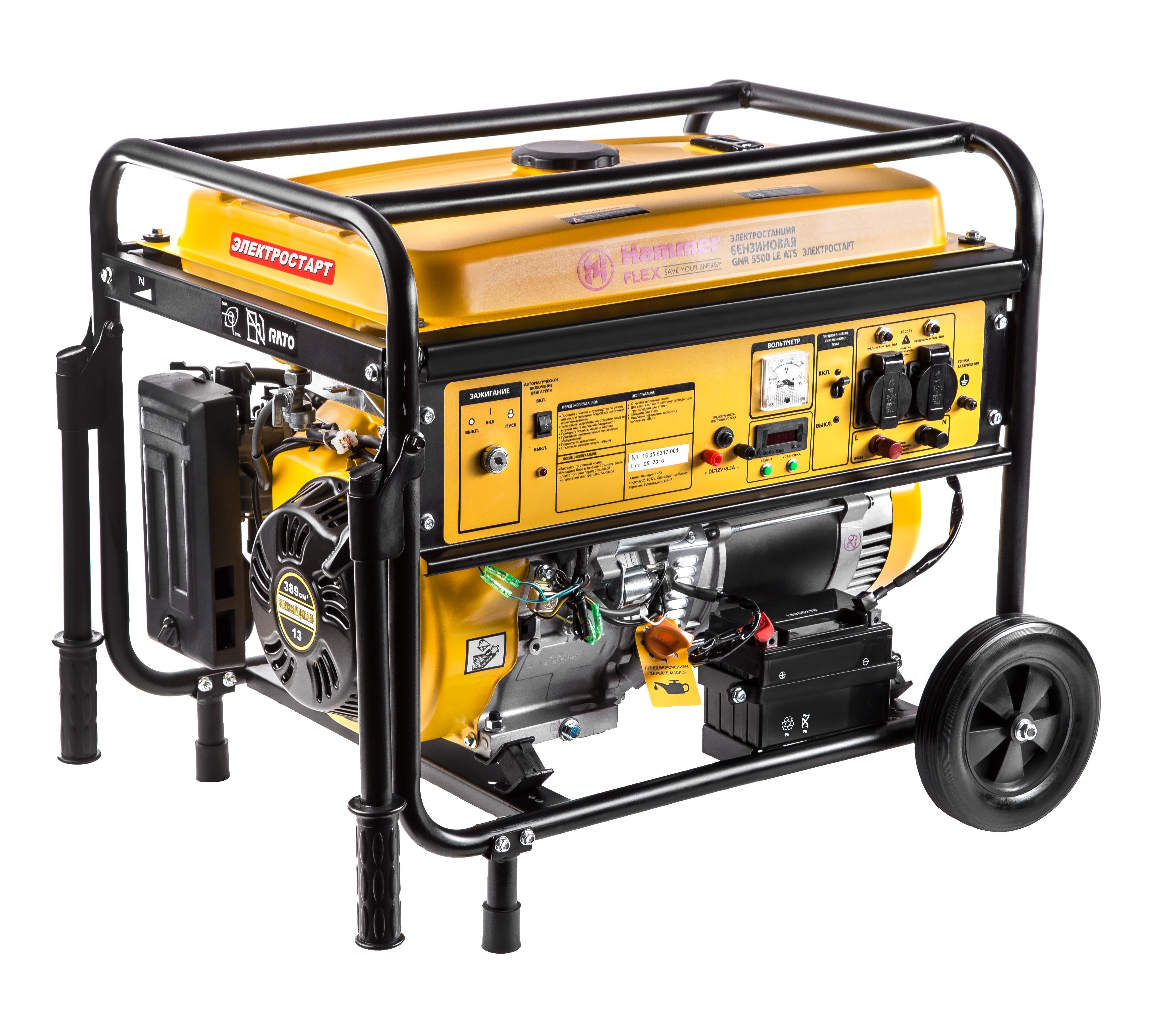 Бензиновый генератор Hammer Gnr5500 le ats цены