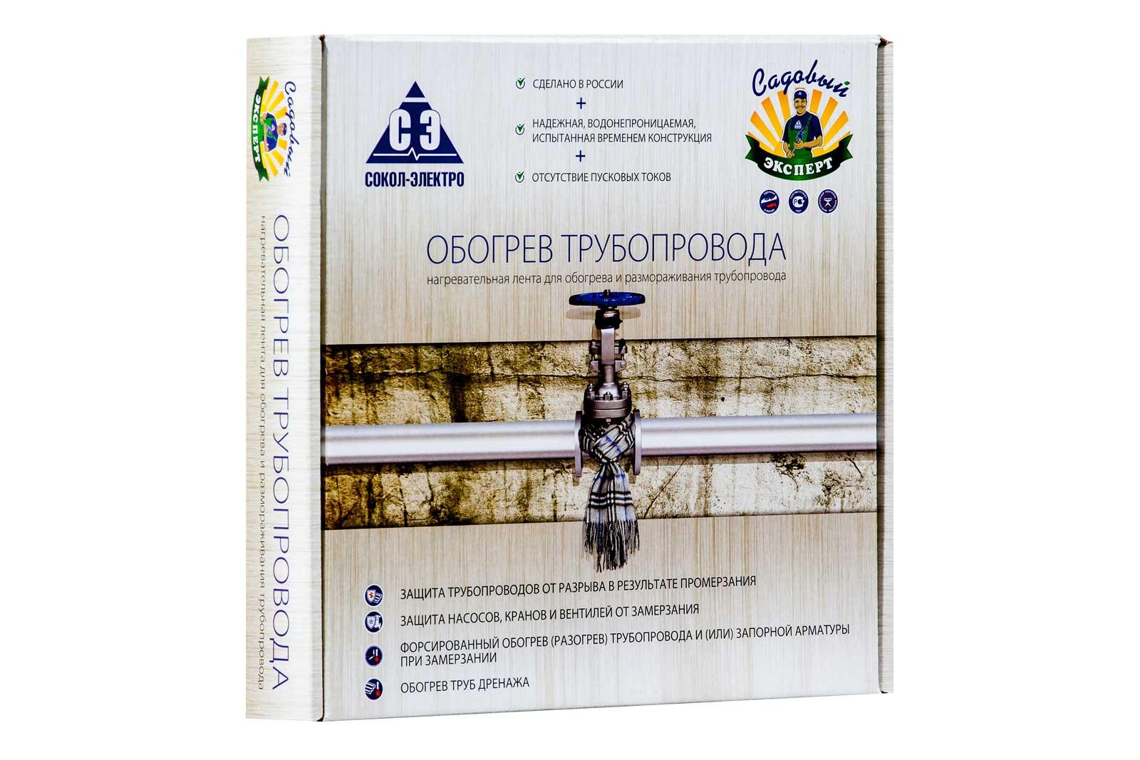 Греющий кабель СОКОЛ-ЭЛЕКТРО Садовый Эксперт 2.5м от 220 Вольт