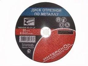 Круг отрезной ИНТЕРСКОЛ 2060910000100 mp3 плееры бу от 100 до 300 грн донецк