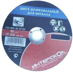 Круг шлифовальный ИНТЕРСКОЛ 2063918000600 круг шлифовальный интерскол для упм 180 k80 5шт