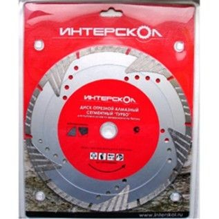 Круг алмазный ИНТЕРСКОЛ 2077911500000 диск алмазный diam 150х22 2мм master турбо 000160